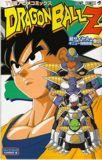Goku contra las fuerzas especiales Ginyu