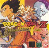 Otro de mi colección, el en su tiempo fabuloso, aún hoy, Dragon Ball Z Legend