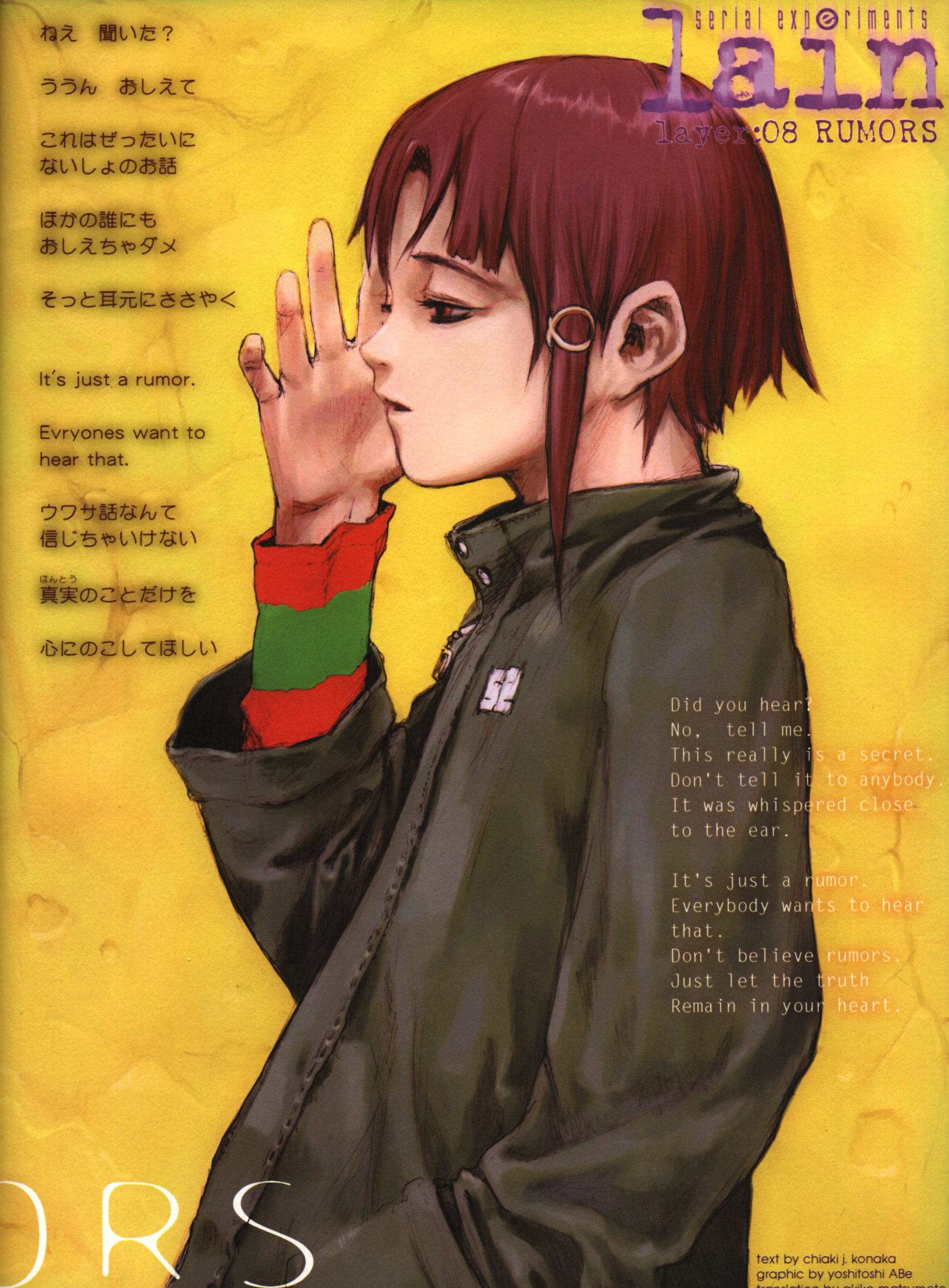 Scan de Serial Experimental Lain