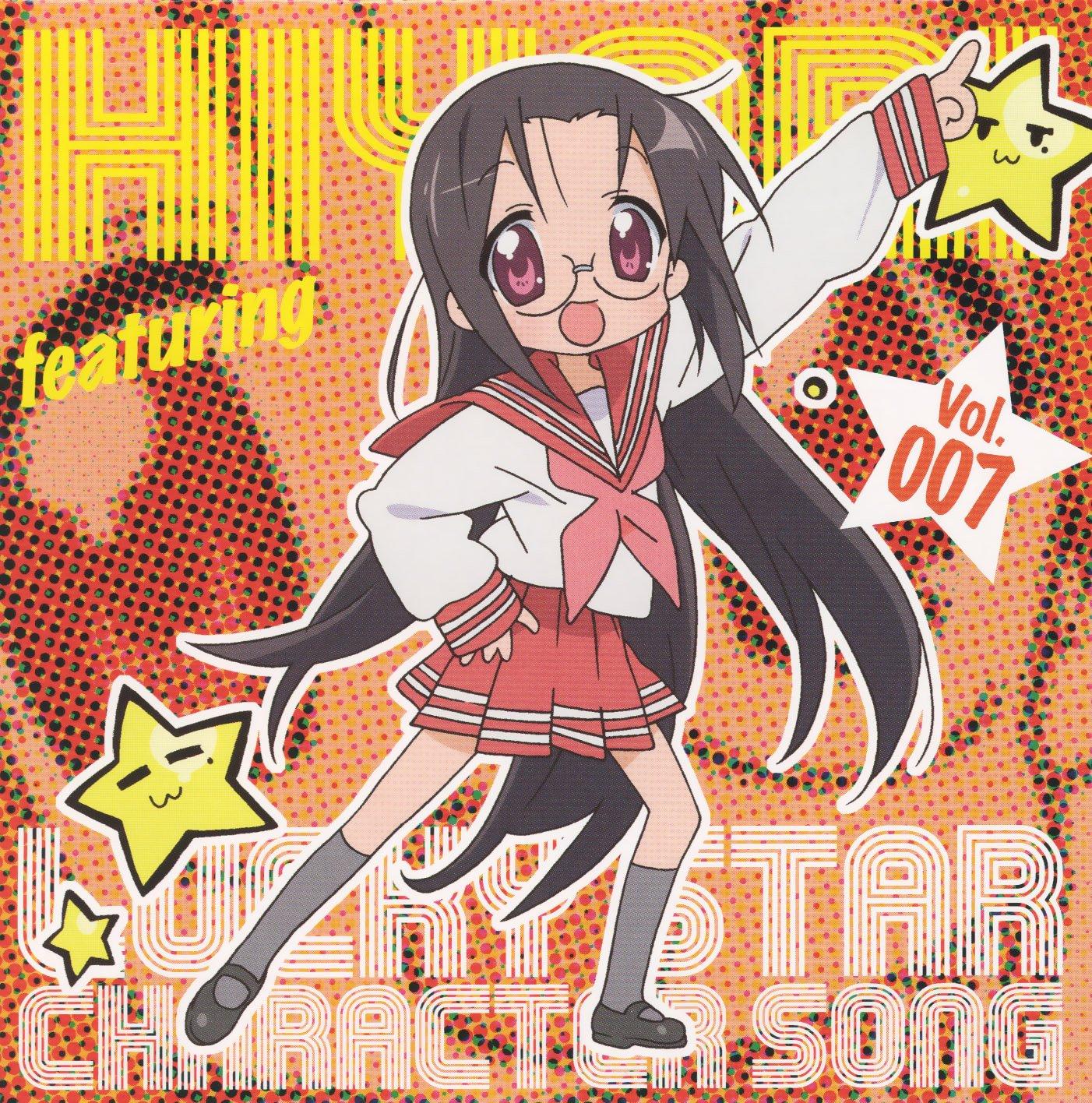 luckystar12.jpg