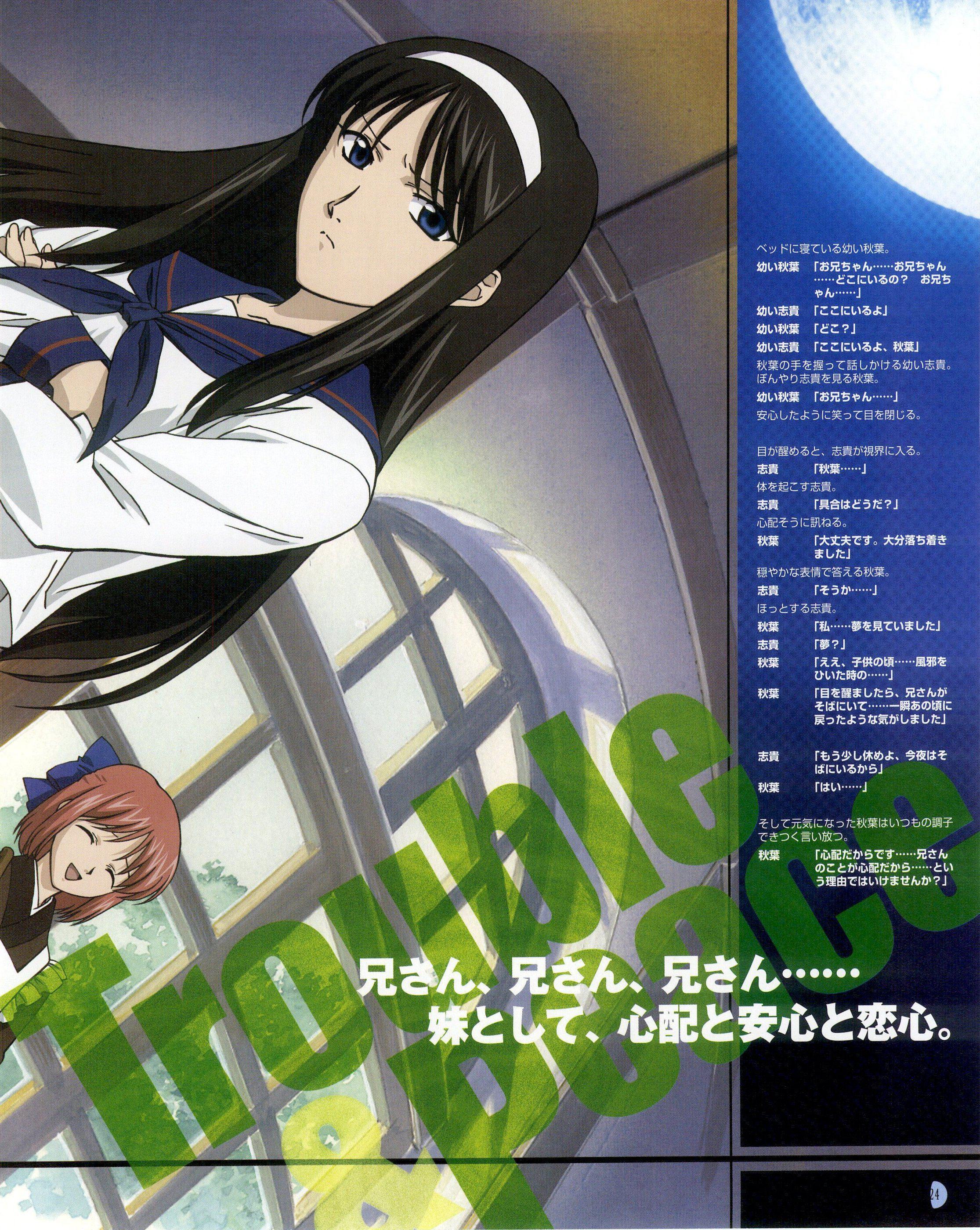 Scan de Tsukihime Shingetsutan en Alta Resolucion