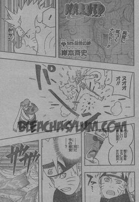 Naruto scan