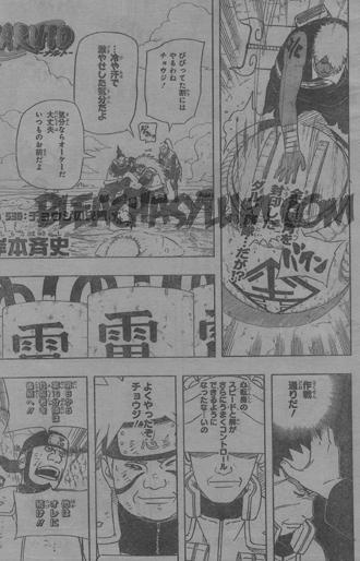 Naruto 530 Spoilers