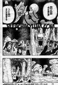 Naruto 537