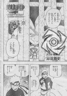 Naruto 538