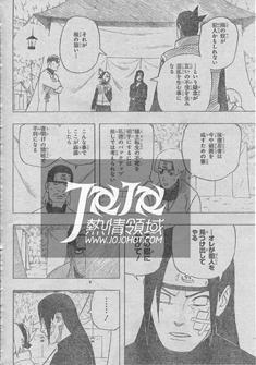 Naruto 539