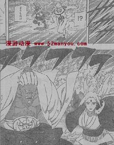 Naruto 540