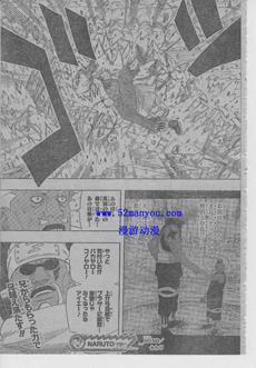 Naruto 543 Spoilers