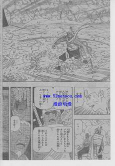 Naruto 543 scan