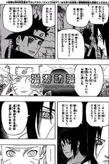 Naruto 550